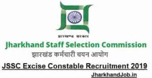 JSSC Excise Constable Recruitment