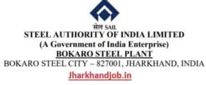 SAIL Bokaro Steel Plant Trainee Recruitment 2019