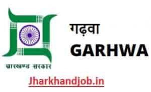 Garhwa Accounts Clerk Recruitment 2019