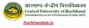 Central University of Jharkhand Non Teaching Post Recruitment 2019