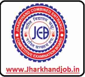 Jharkhand Polytechnic JCECEB Admission Online Form