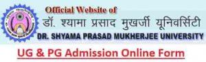 DSPMU Ranchi UG PG Admission Online Form