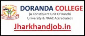 Doranda College UG Admission Online Form