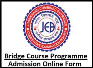 JCECEB Bridge Course Programme Admission Online Form