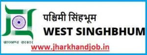 Jharkhand Chaibasa ANM Recruitment 2019