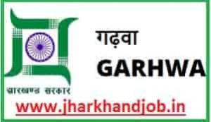 Jharkhand Garhwa Assistant Recruitment 2019