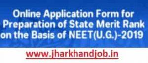 Jharkhand JCECEB NEET UG Admission Online Form 2019