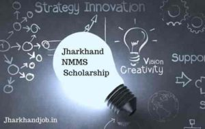 Jharkhand NMMS Scholarship Form