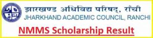 Jharkhand NMMS Scholarship Online Form