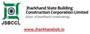 JSBCCL Technical Electrical Manager Recruitment 2019