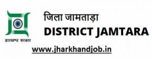 Jamatra Computer Operator and Engineer Recruitment 2019