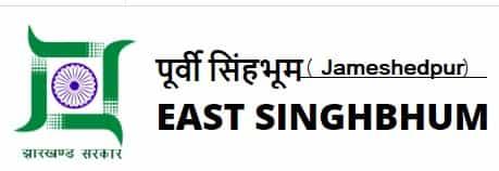 Jamshedpur MNREGA Recruitment 2021