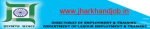 Jharkhand Rojgar Mela Bharti Schedule