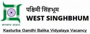 West Singhbhum Kasturba Gandhi Balika Vidyalaya Recruitment