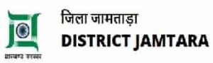 Jamatra Kasturba Gandhi Balika Vidyalaya Recruitment