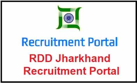 RDD Jharkhand Recruitment Portal