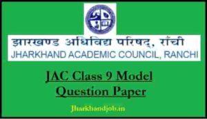 JAC Class 9 Model Question Paper