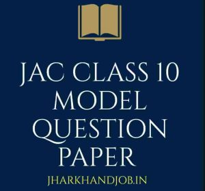 Jac Class 10 Model Question Paper