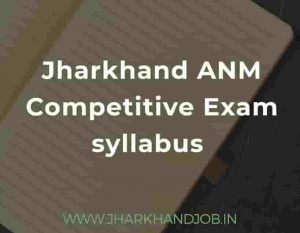 Jharkhand ANM Competitive Examination Syllabus