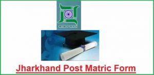 Jharkhand Post Matric Scholarship Online Application Form