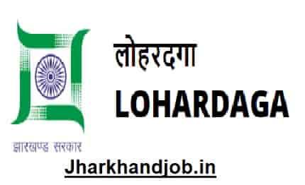 Lohardaga Computer Operator Recruitment