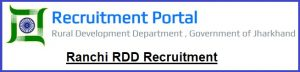 RDD Ranchi Recruitment