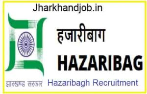 Hazaribagh Recruitment