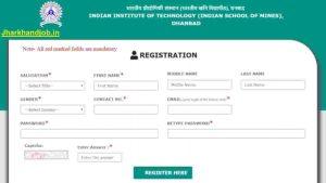 IIT Dhanbad Jharkhand Recruitment