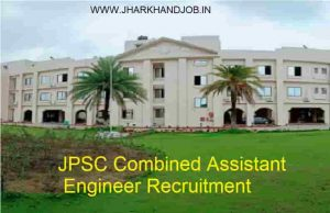 JPSC Combined Assistant Engineer Recruitment