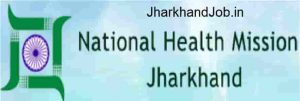 Jharkhand JRHMS Various Post Recruitment