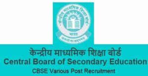 CBSE Various Post Recruitment