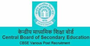 CBSE Various Post Recruitment