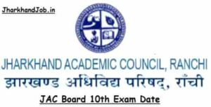 JAC Board 10th Exam Date