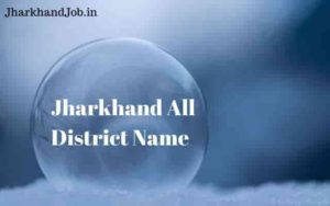 Jharkhand All District Name