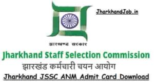 Jharkhand JSSC ANM Admit Card Download
