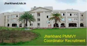 Jharkhand PMMVY Coordinator Recruitment