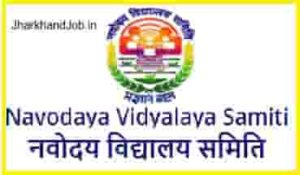 Navodaya Vidyalaya Class 9 Admission