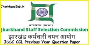JSSC CGL Previous Year Question Paper