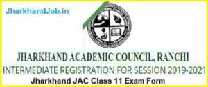 Jharkhand JAC Class 11 Exam Form