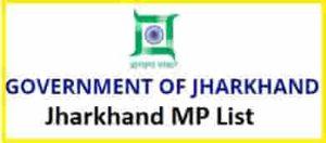 Jharkhand MP List