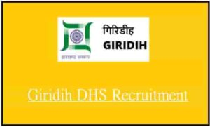 Giridih DHS Recruitment