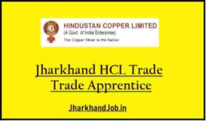 Jharkhand HCL Trade Apprentice Job