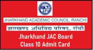 Jharkhand JAC Board Class 10 Admit Card