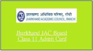 Jharkhand JAC Board Class 11 Admit Card