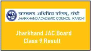 Jharkhand JAC Board Class 9 Result