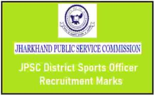 JPSC District Sports Officer Recruitment Marks