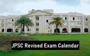 JPSC Revised Exam Calendar