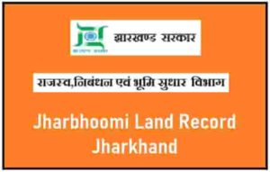 Jharbhoomi Land Record Jharkhand