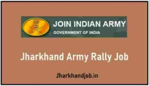 Jharkhand Army Rally Job