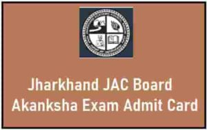 Jharkhand JAC Board Akanksha Exam Admit Card